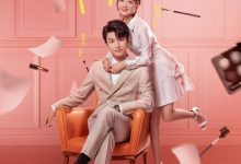 Photo of My Girl (2020) Synopsis & Daftar Pemain